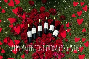 Happy Valentine from Feely Wine